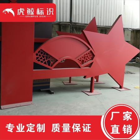 成都公示栏制作,公示栏厂家,四川虎鲸标识公示栏制作公司