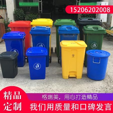 苏州格瑞美 厂家直销开头塑料垃圾桶 开头塑料垃圾桶 户外环保