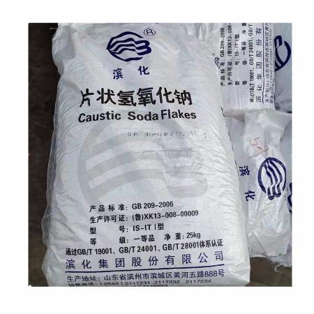 济南诺泰片碱厂家 供应片碱批发价格