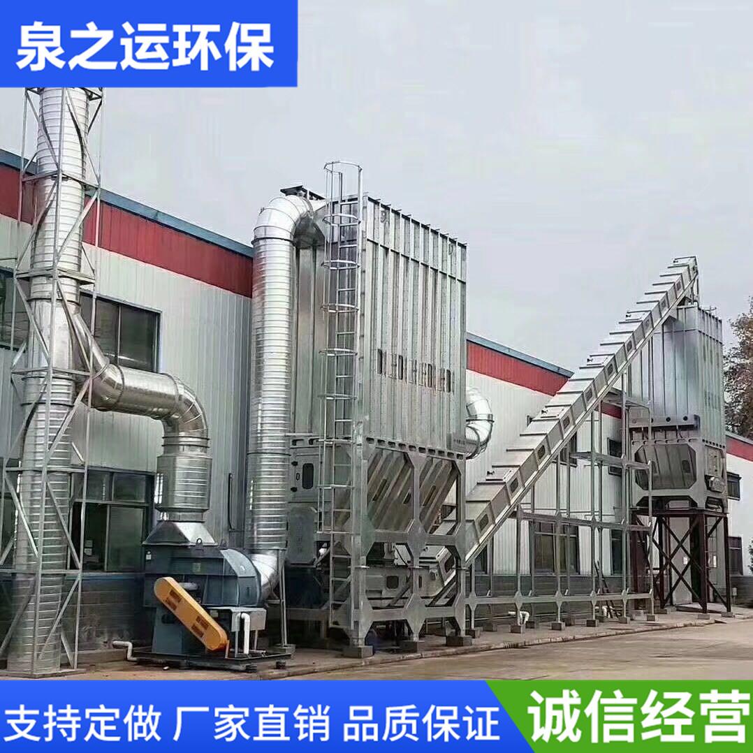 除尘设备中央除尘设备源头厂家