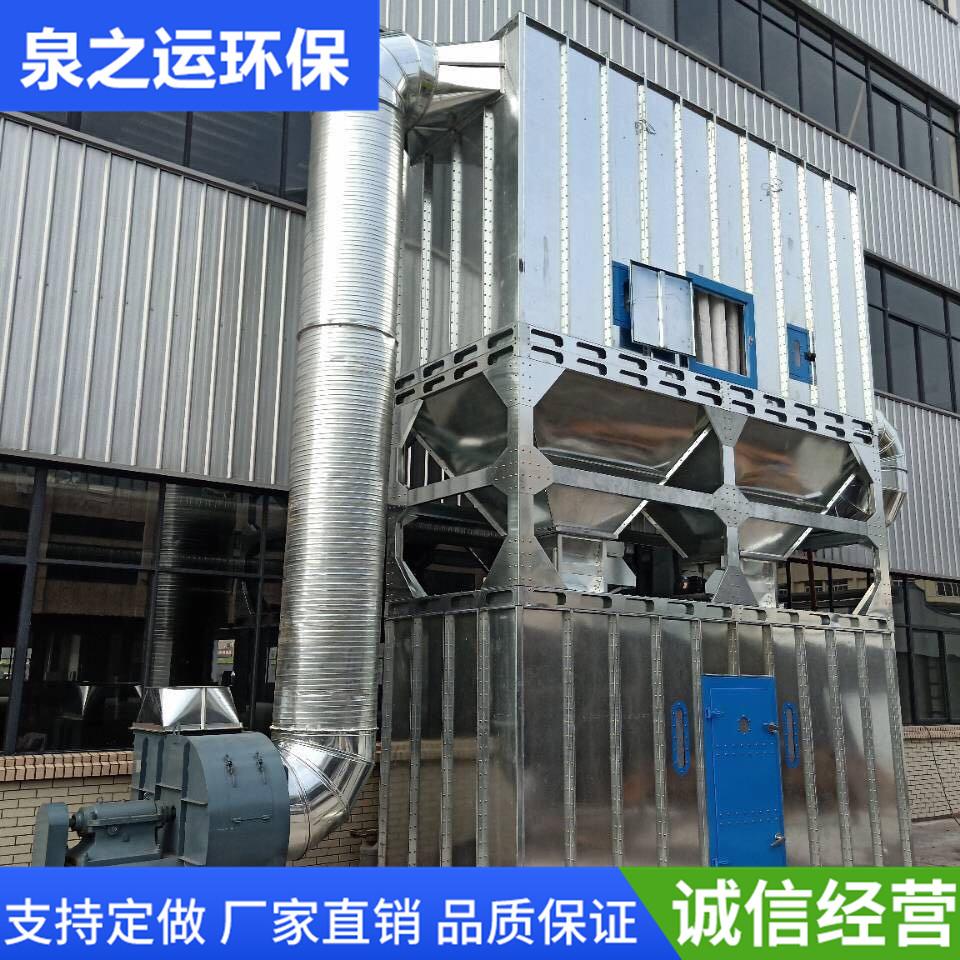 除尘设备除尘设备源头厂家