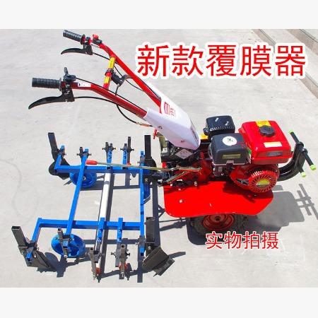 农用盖膜器覆膜机微耕机配套多功能地膜机铺膜机地膜覆盖机农具