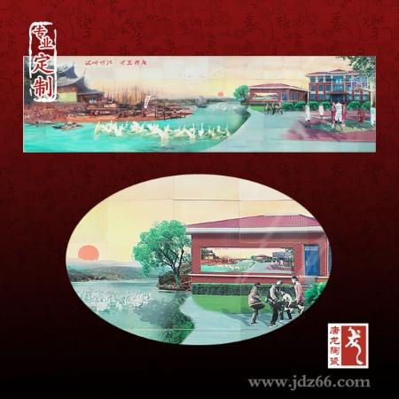 陶瓷壁画定做 公司宣传背景墙 大型壁画定制厂家