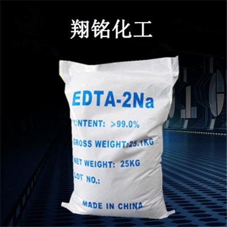 【edta二钠价格】常州翔铭化工_专业生产高纯度_EDTA二钠报价_EDTA二钠生产厂家 量大从优