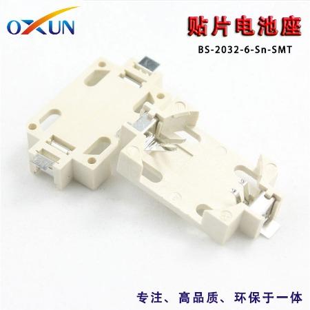 现货供应电池座BS-6贴片电池座 纽扣电池座BS-6  CR2032纽扣电池座