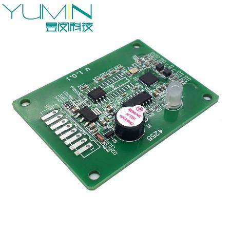昱闵厂家直销高频非接触式IC读写模块读卡器M4255 RFID标签读写器