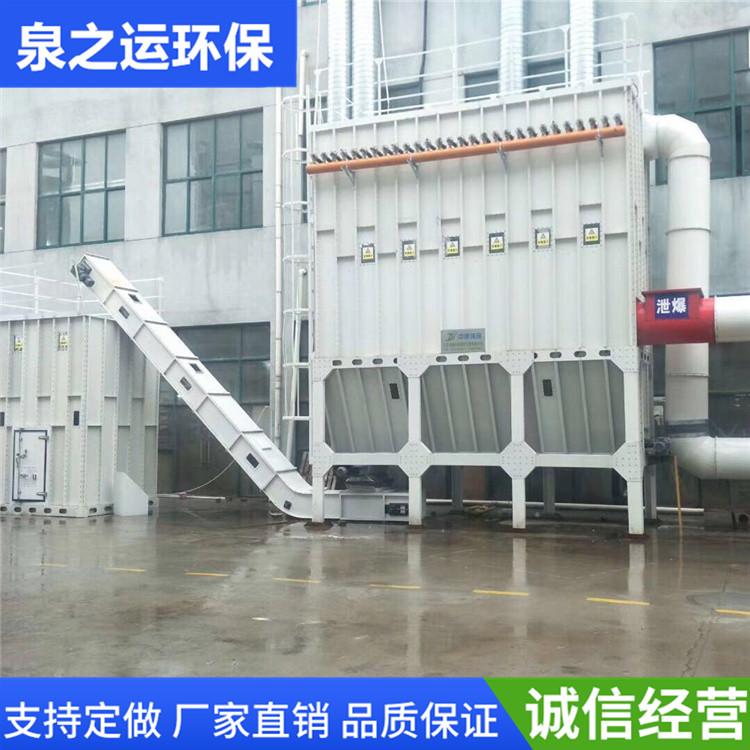 中央除尘设备除尘设备厂家
