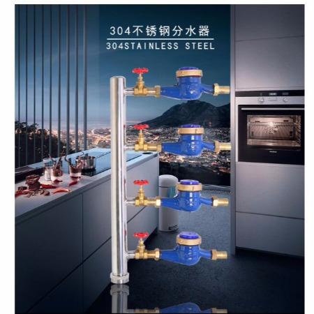 共誉 304不锈钢分水器 水表立柱 集水器 DN50*3/4*5 厂家直销 质量保证