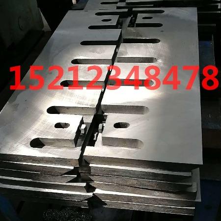 削片机刀片,机械刀片,刀片厂家、鼓式削片机刀片