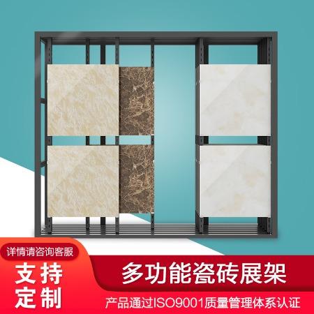 可调节伸缩推拉式瓷砖展架 多功能不锈钢轨道挂钩瓷砖展示架定制