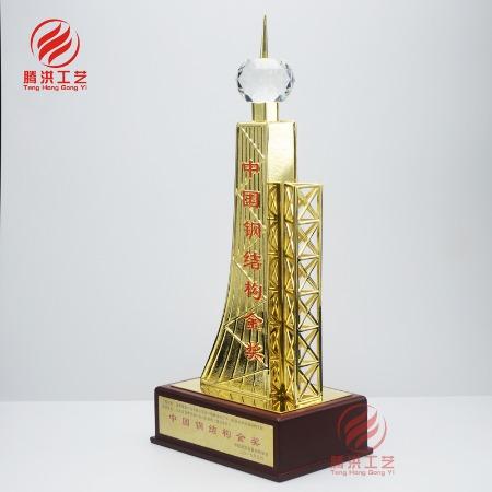 中国建筑工程奖杯定做 钢结构奖杯腾洪工艺金属奖品定制厂家
