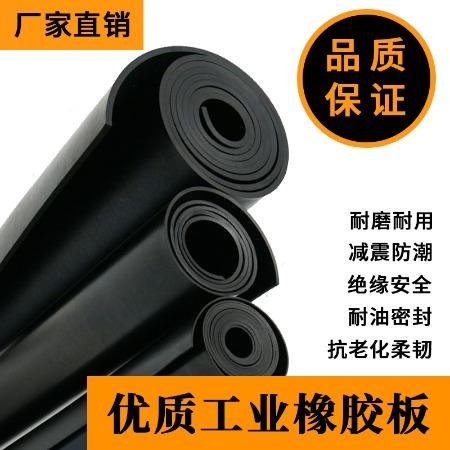 耐油绝缘垫配电房专用 防滑5mm黑色工业胶垫
