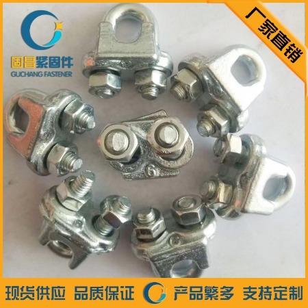 供应安徽地 合肥地区钢丝绳卡头总经销 规格M3-M100