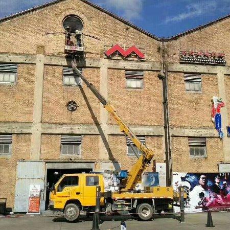专业提供珠海吊篮车租赁 珠海吊篮车出租 广告牌安装 路牌安装