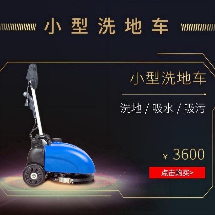 JBL/金百力 洗地机 全自动洗地机厂家 电瓶洗地机 工业洗地机 电瓶洗地机价格