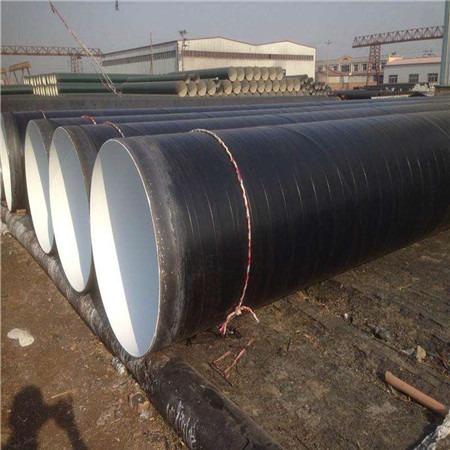 实体厂家现货销售  暖气钢套钢直埋保温管 预制直埋钢套钢直埋保温管道  厂家加工定做