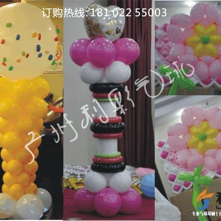 供应情人节气球 广告气球 出口汽球 印花气球 广州气球布置 气球装饰自开增票