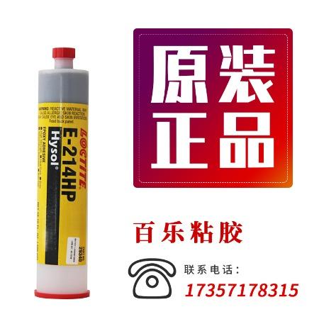 新日期乐泰E-214HP胶水 耐高温软膏状环氧树脂胶单组份E-214HP结构胶附送用法详解 300m