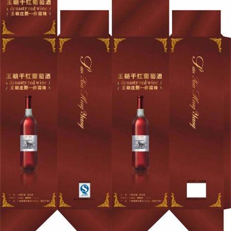 红酒包装盒设计批发厂家 南京红酒包装盒