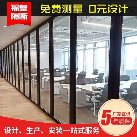 玻璃移動隔斷墻 辦公室移動活動屏風隔斷