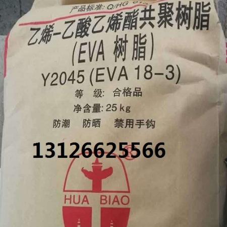 燕山石化聚丙烯B4902 B4901医用级