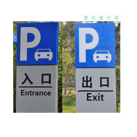 河南大象定制各种道路交通标志牌-停车场标志牌-地下车库指示牌