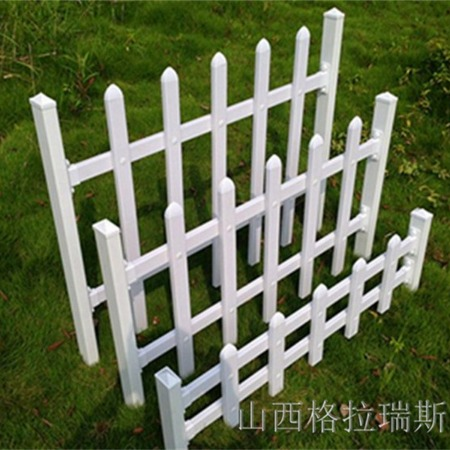 花池pvc围栏小区塑钢护栏学校草坪护栏大量现货