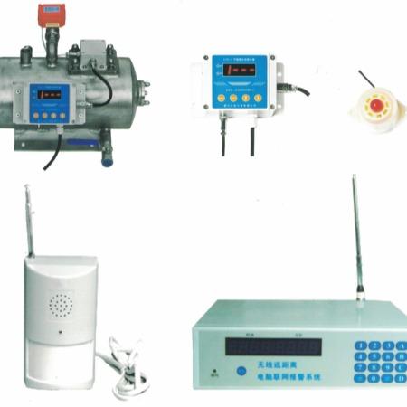 LIYA-Ⅰ智能液位式节能型(电动球阀)排水器