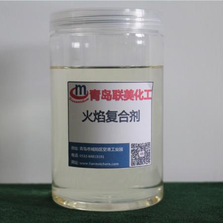 火焰复合剂阻燃剂三(一缩二丙二醇)亚磷酸酯(P430)