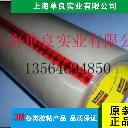 现货供应3M850B黑色/银色S/透明聚酯胶带质量好 透明聚酯胶带价格优惠