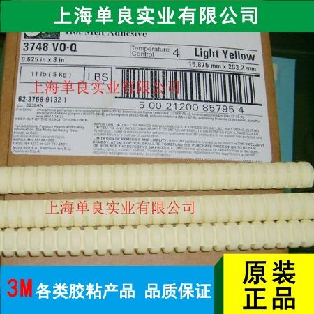 自熄型热熔胶,热熔胶棒,3M3748V0-Q,3M3748V0-TC,3M3748V0-PG