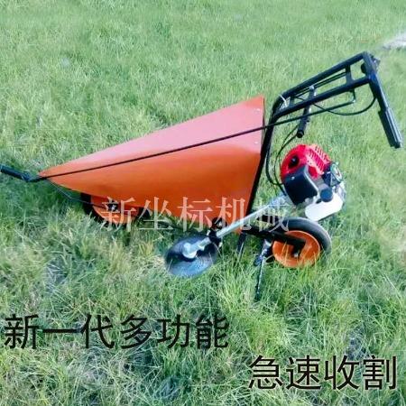 玉米收割机玉米杆甜高粱收割机 牧草小麦水稻青贮割晒机