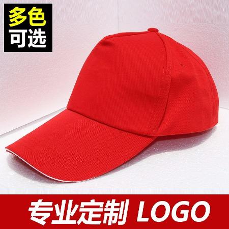 广告帽棒球帽定做鸭舌帽旅游网帽定制LOGO工作帽子男女遮阳帽