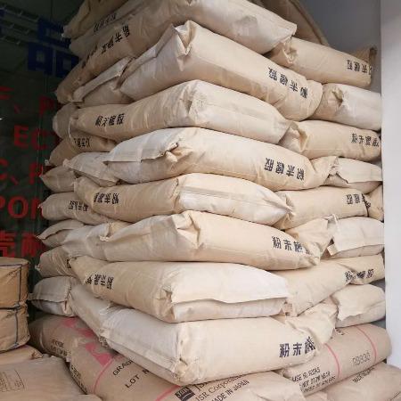 无毒无味丁腈橡胶粉 PVC聚氯乙烯增韧改性 粉末丁腈橡胶