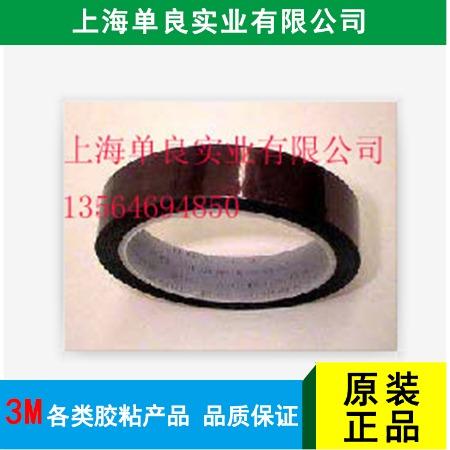3M98C-1,3M 98C-1,3m98c-1,3m 98c-1聚酰亚胺胶带