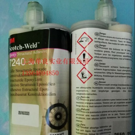 单良 直销款式规格齐全3M环氧胶价格 阻燃胶 价格优惠 欢迎咨询购买