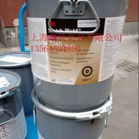 单良  阻燃胶 规格齐全结构胶 现货直销3M环氧胶价格 欢迎咨询选购