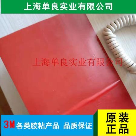 上海单良 优质厂家 品质保证3MSJ3741/5408EXP蘑菇搭扣 尼龙搭扣 背胶蘑菇扣