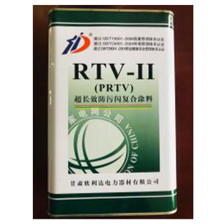 RTV-Ⅱ防污闪绝缘涂料批发价格