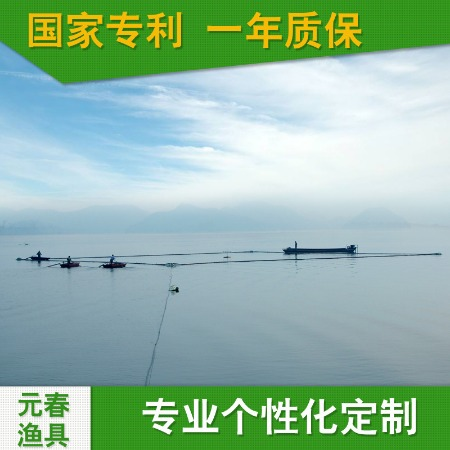 南京元春渔具水库使用充气抬网灯光诱捕上层鱼大头鱼