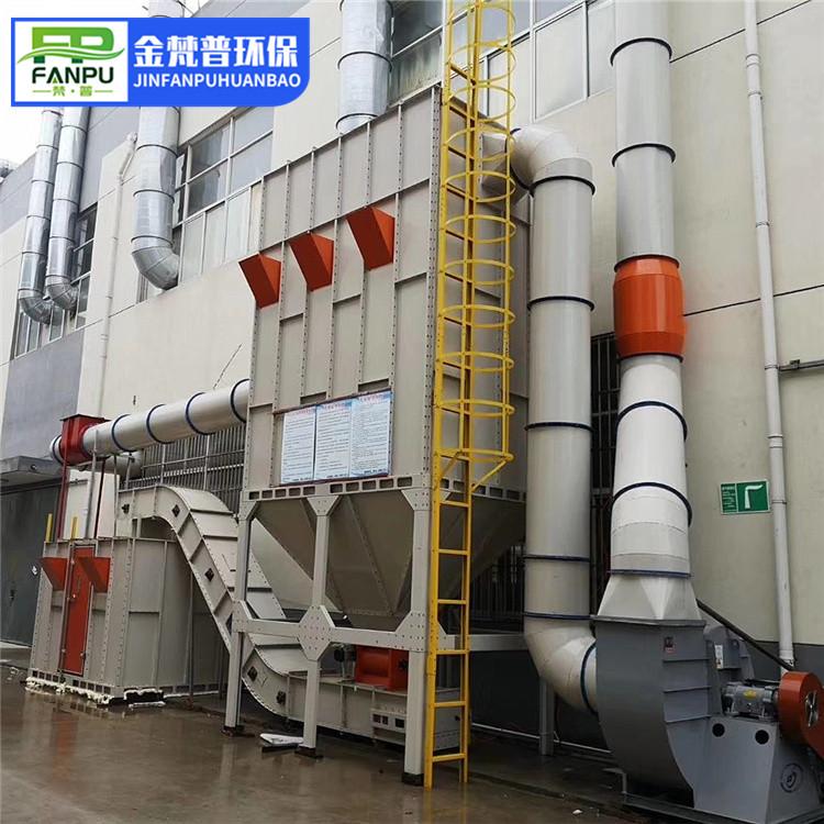 中央除尘设备木工车间除尘器工业高温脉冲布袋除尘设备中央除尘设备