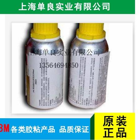 3M 8683聚氨酯胶边框底涂剂