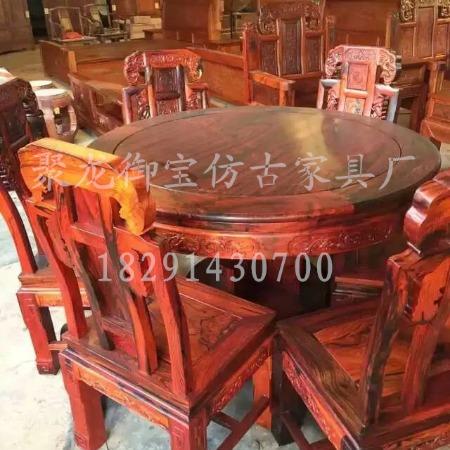 西安仿古餐桌餐椅、老榆木餐桌椅、实木餐桌椅,红木餐桌批发,餐厅桌椅定做