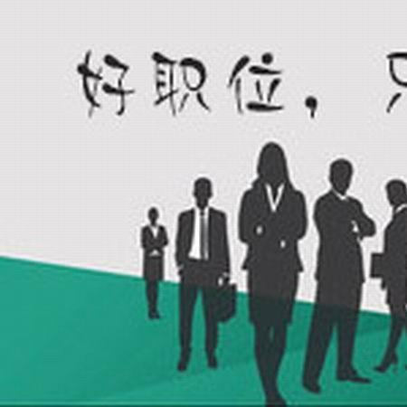 海安人才网-m.hazpw.org-海安招聘网,海安人才招聘