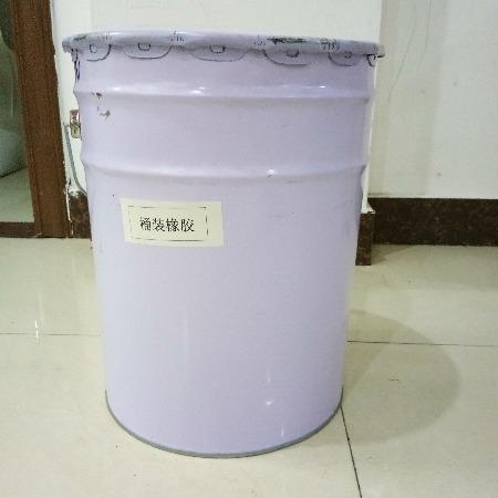 无需要硫化 液体丁苯橡胶 塑料改性和粘合剂