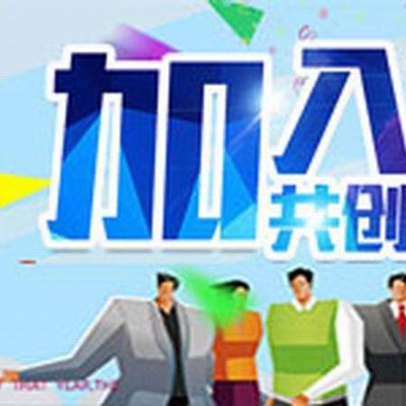 海安人才市场-www.hazpw.org-海安就业网,海安就业