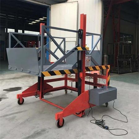 源泉热销移动式卸货平台 电动液压卸货平台 可移动卸货平台厂家