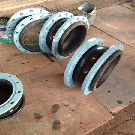 双球体橡胶接头高压橡胶接头异径橡胶接头华鼎专业生产放心使用