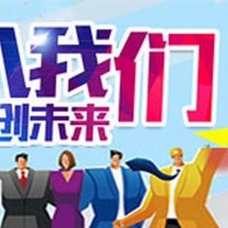 海安招聘网-m.hazpw.org-海安人才网,海安招聘人才