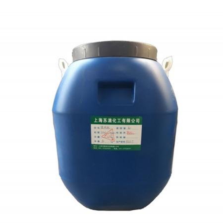 厂家直销EVA乳胶 环保EVA高粘度乳胶 高固含量乳胶